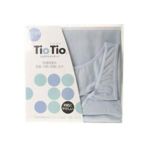 TioTio タンクトップ ブルー M