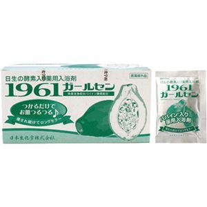 ガールセン 癒しの湯 パパイン酵素と生薬の入浴剤(バラの香り) 60包入り(入浴剤)