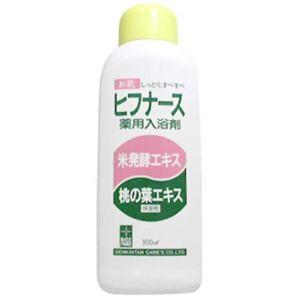 ヒフナース 薬用入浴剤 900ml(入浴剤)