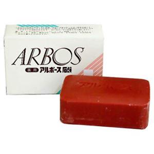 アルボース薬用石鹸 【3セット】