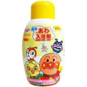 アンパンマン あわ入浴剤ボトルタイプ(入浴剤 バブルバス)【3セット】