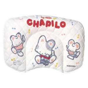 アイスノンチャピロ 子供用氷枕【5セット】