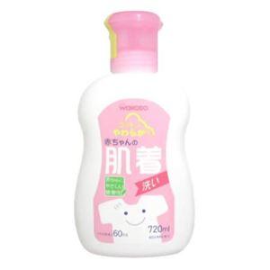 赤ちゃんの肌着洗い 720ml 【5セット】