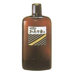 ブラック加美乃素A 80ml 【2セット】