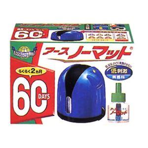 アース ノーマット 60日セット スカイブルー【6セット】
