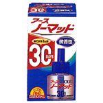 アース ノーマット 30日用 取替えボトル 微香性 1本入【6セット】