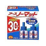 アース ノーマット 30日用 取替えボトル 無香料 2本入【6セット】