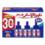 アース ノーマット 30日用 取替えボトル 微香性 3本入【3セット】
