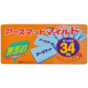 アースマット マイルド 34枚入 【6セット】