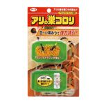 アリの巣コロリ 2.5g×2個入【7セット】