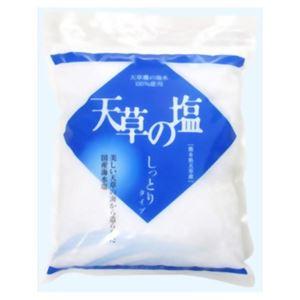 天草の塩 500g 【4セット】