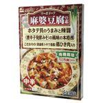 創健社 麻婆豆腐の素(レトルト) 180g【6セット】