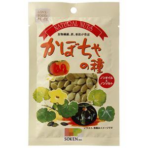 創健社 ナチュラルナッツ かぼちゃの種 60g【8セット】