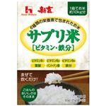 新玄 サプリ米(ビタミン・鉄分) 25g×2袋【8セット】