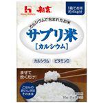 新玄 サプリ米(カルシウム) 25g×2袋【8セット】