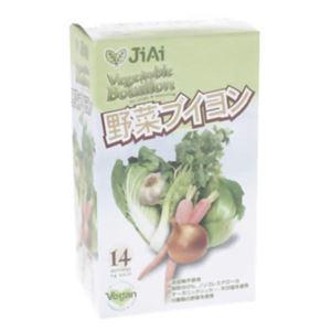 JiAi(ジアイ) 野菜ブイヨン 5g×14本【4セット】