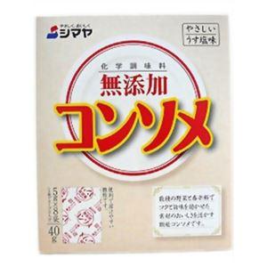 無添加 コンソメ 5g×8袋【12セット】