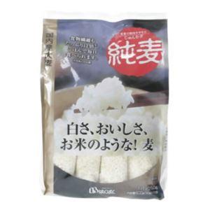 はくばく 純麦(国内産大麦) 50g×12袋【5セット】