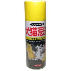 犬猫忌避 いやがるスプレー 420ml 【2セット】