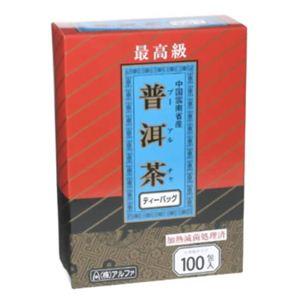 プーアル茶(中国福建省)ティーバッグ 100包 【2セット】