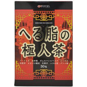 ユーワ へる脂の極人茶 30包 【2セット】