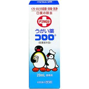 うがい薬 コロロ 20ml 【6セット】
