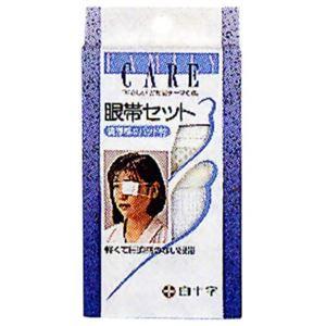 FC眼帯セット 【7セット】