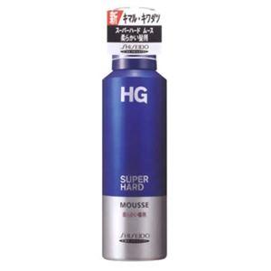 HG スーパーハードムース 柔らかい髪用 【5セット】