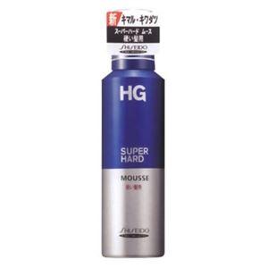 HG スーパーハードムース 硬い髪用 【5セット】