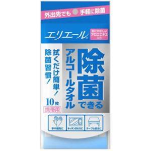 エリエール 除菌できるアルコールタオル携帯用 10枚入【10セット】