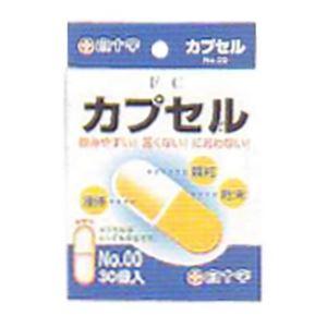 FCカプセル No.00 30コ入 0.95ml 【5セット】