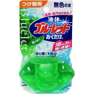 液体ブルーレットおくだけ 森の香り 無色の水 つけ替用【10セット】
