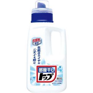 液体部屋干しトップ 820ml 【10セット】