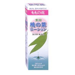 オリヂナル 薬用 桃の葉ローション 180ml【5セット】