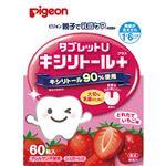 ピジョン 親子で乳歯ケア タブレットU ほんのりいちご味 60粒 1歳6ヶ月頃から【6セット】