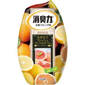 お部屋の消臭力 グレープフルーツ400ml 【10セット】
