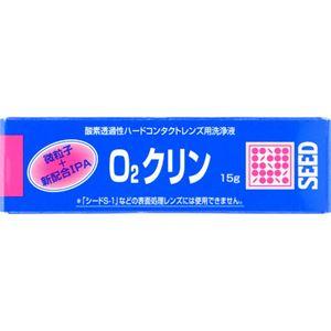 シード O2クリン 15ml【8セット】