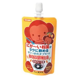 おくすり飲めたね チョコレート味 100g 【10セット】