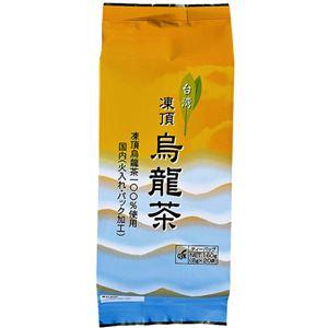 OSK 台湾 凍頂烏龍茶 8g×20袋【5セット】