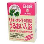 お湯倶楽部 うるおい入浴 25g×5包(入浴剤)【4セット】