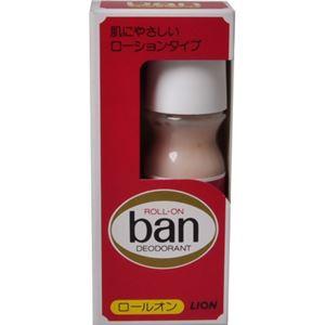 Ban(バン) ロールオン 【13セット】