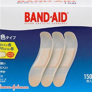 バンドエイド2003 肌色 スタンダード150枚 【3セット】
