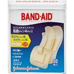 バンドエイド2005 肌色 4サイズ50枚 【6セット】