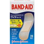 バンドエイド 肌色タイプ ワイドサイズ20枚入【12セット】
