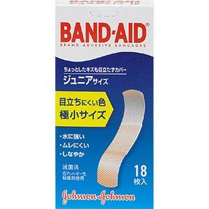 バンドエイド 肌色ジュニアサイズ 18枚 【20セット】