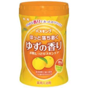 バスキング ゆずの香り 680g(入浴剤)【18セット】