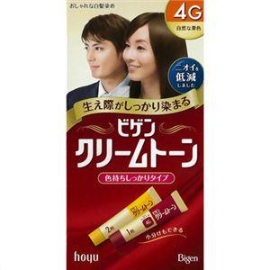 ビゲン クリームトーン 4G 【5セット】