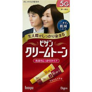 ビゲン クリームトーン 5G 【3セット】