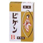 ビゲン B黒褐色 【5セット】