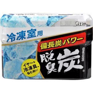 脱臭炭 冷凍室用 70g 【6セット】